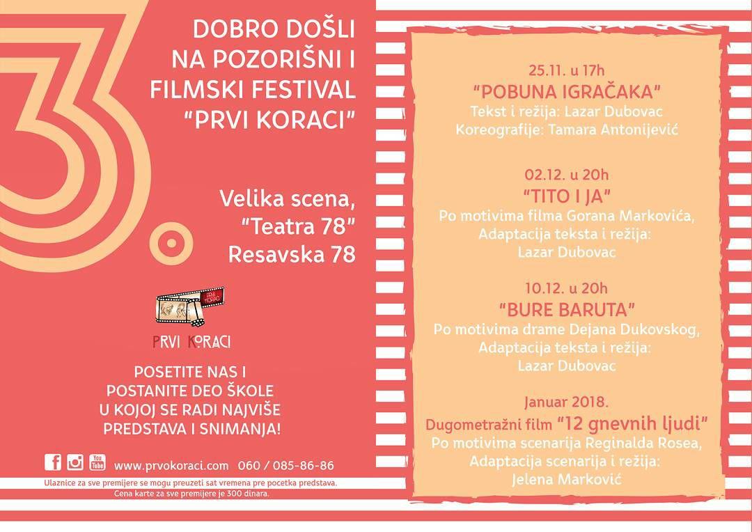 Трећи позоришни и филмски фестивал