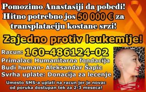 24174446_10208372595911054_7505131887389390903_n (1)